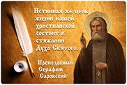 http://profi-rus.narod.ru/