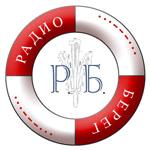 Радио Берег «Евангелие»
