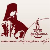 Радио «Феофания»