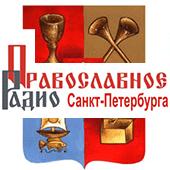 Радио «Санкт-Петербурга»