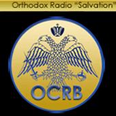 Радио «Спасение»
