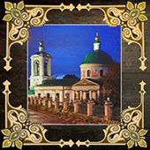 Радио Храма Живоначальной Троицы