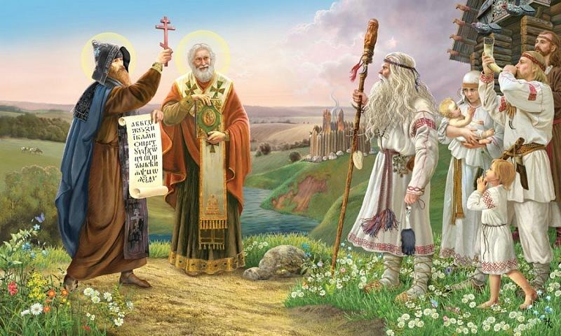 Предоставляем слово и русскому родноверию
