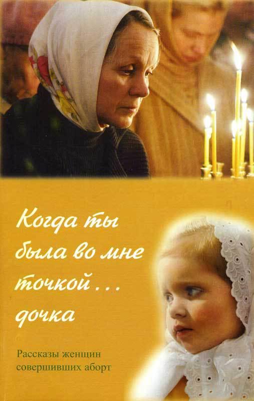 Рассказ валерия степановна была симпатичной женщиной фото 49-583